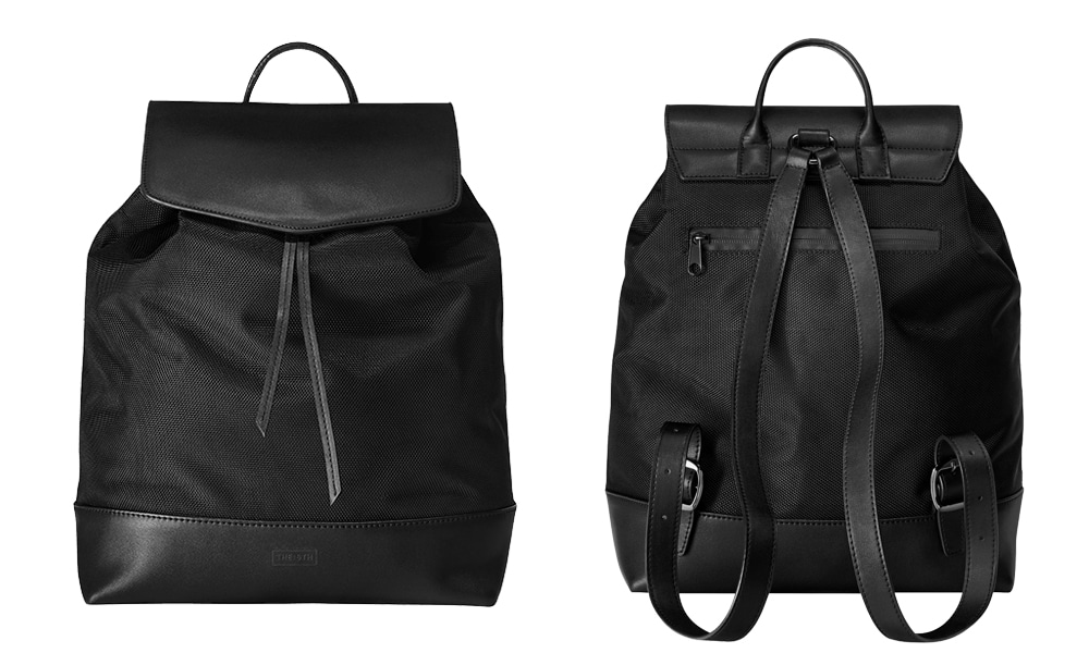 A great city backpack made from leather and nylon
